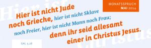 01_GB_143_Monatssprüche_April_Mai_125x40,2.indd